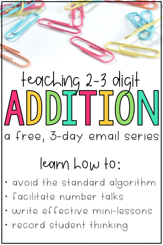 Teaching 2-3 digit addition strategies email series information