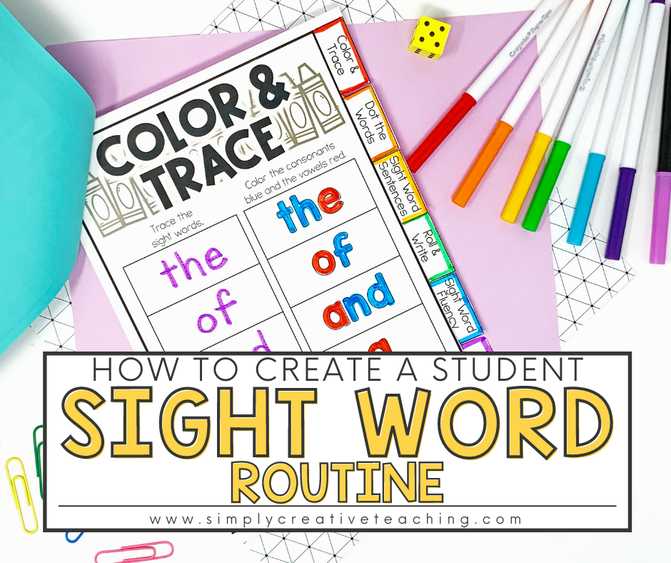 How to Create a Student Sight Word Routine